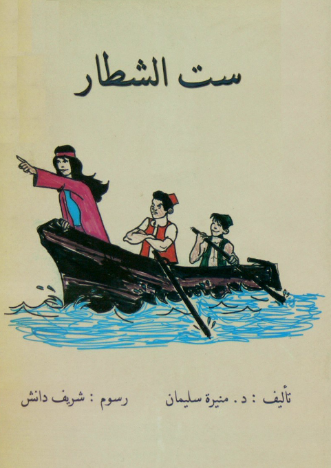 cover for print