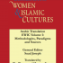 Encyclopedia of Women & Islamic Cultures – Arabic Translation