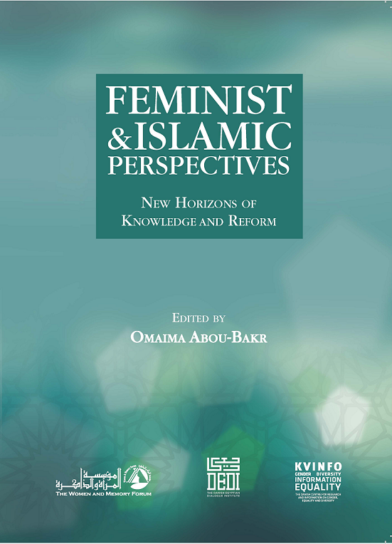 Feminist and Islamic Perspectives – New Horizons of Knowledge and reform