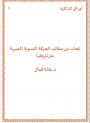 lamhat-cover-pdf