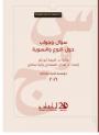 noaa-pdf-cover